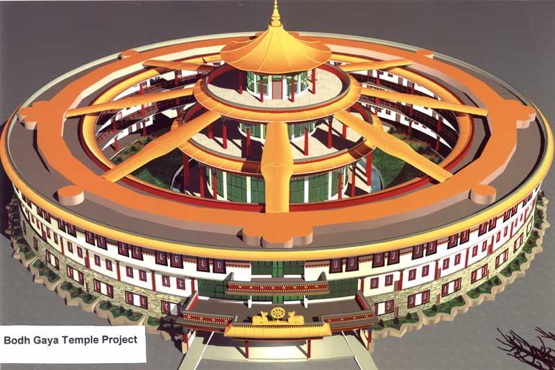 Bodhgaya Temple Project