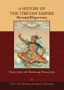 Buch Tibetan Empire