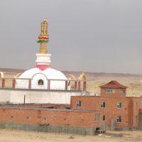 Mongolei Beitragsbild