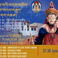 Lamayuru Festival 2019