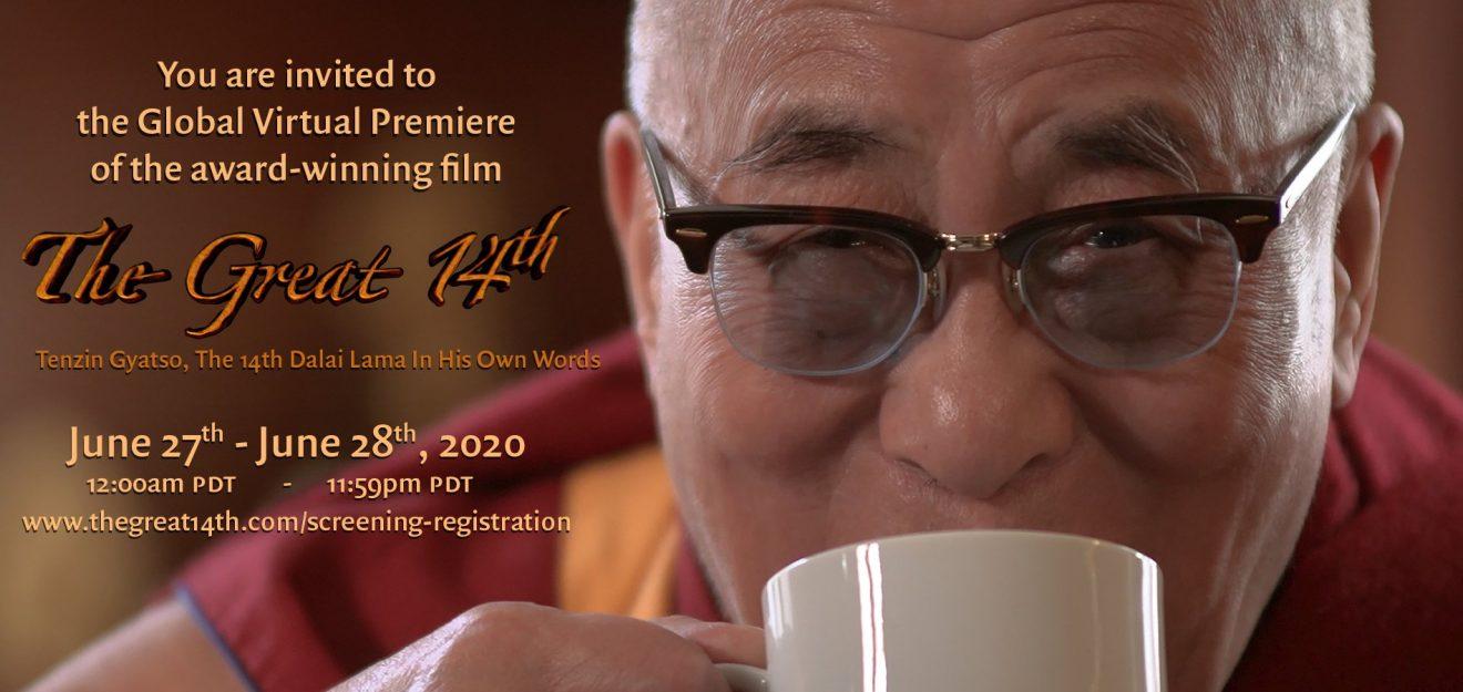Dalai Lama Movie
