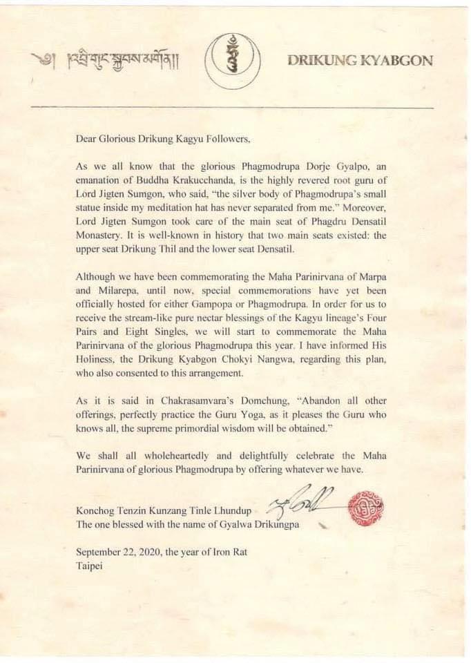 HH Letter Phagmodrupa