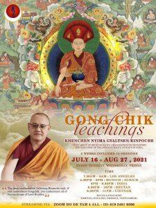Gongchig Teachings